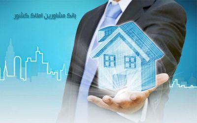 طراحی سایت بانک مشاورین املاک