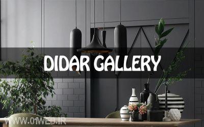 طراحی وب سایت گالری دیدار