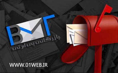 طراحی سایت بازرگانی بی ام تی
