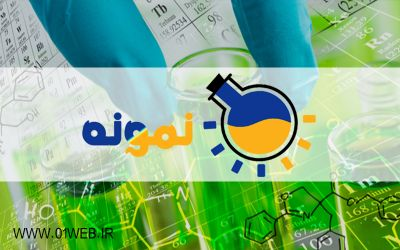 طراحی سایت مواد شیمیایی صنعتی