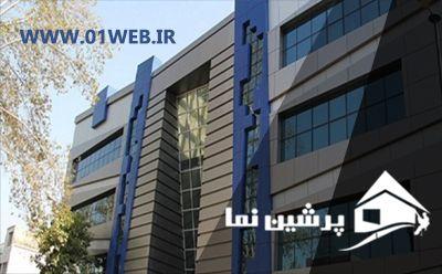 طراحی سایت شرکتی پرشین نما
