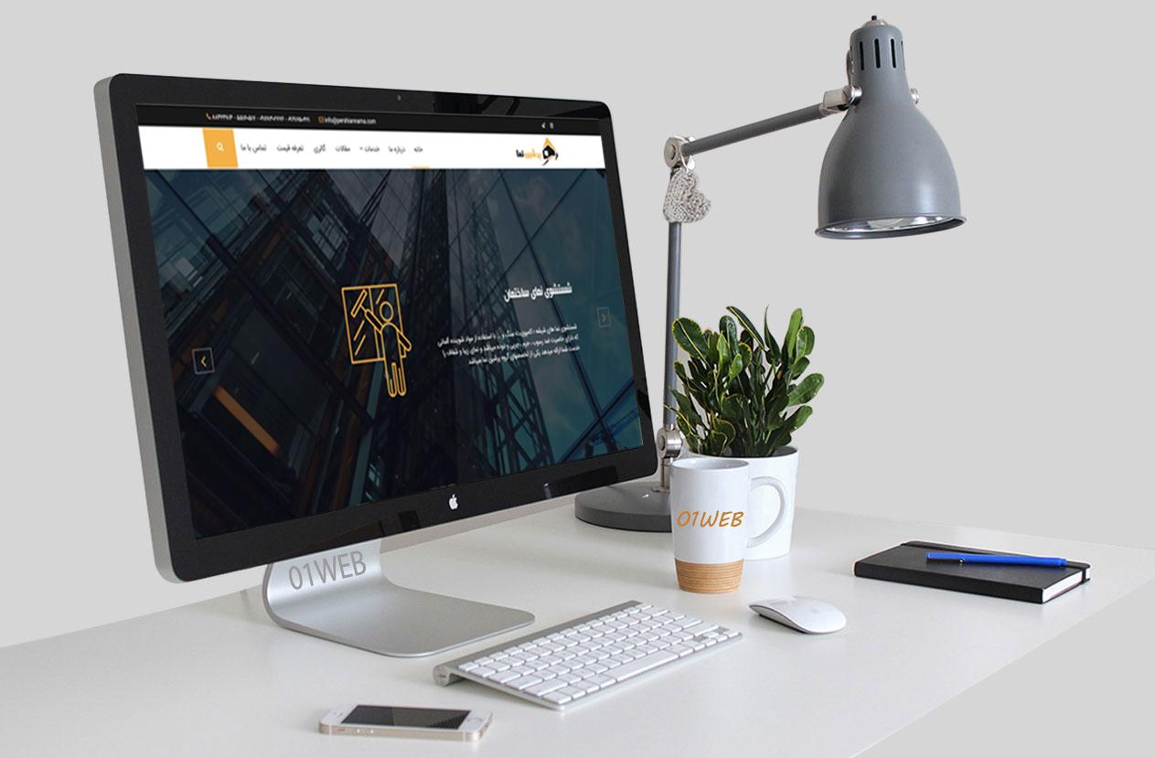طراحی سایت پرشین نما